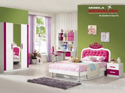 Dormitor Fete Queen Cherry